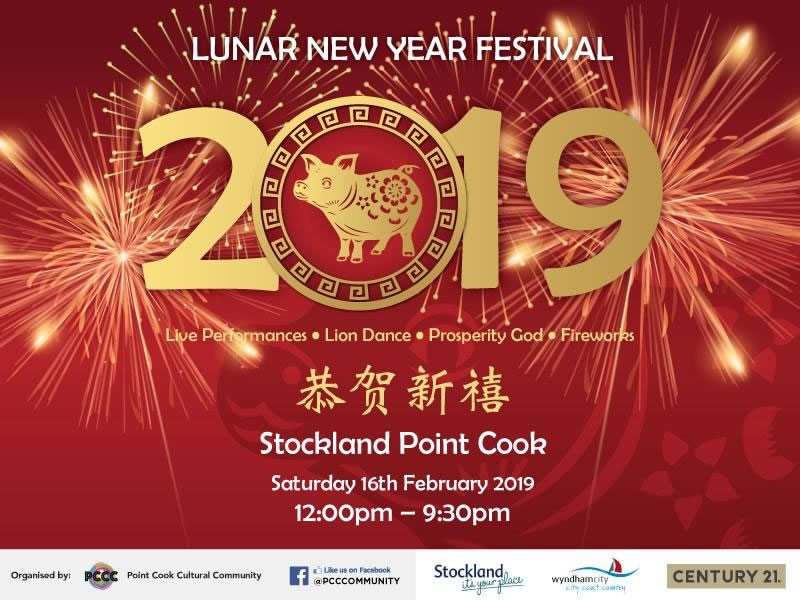 Point Cook Lunar New Year Festival 2019